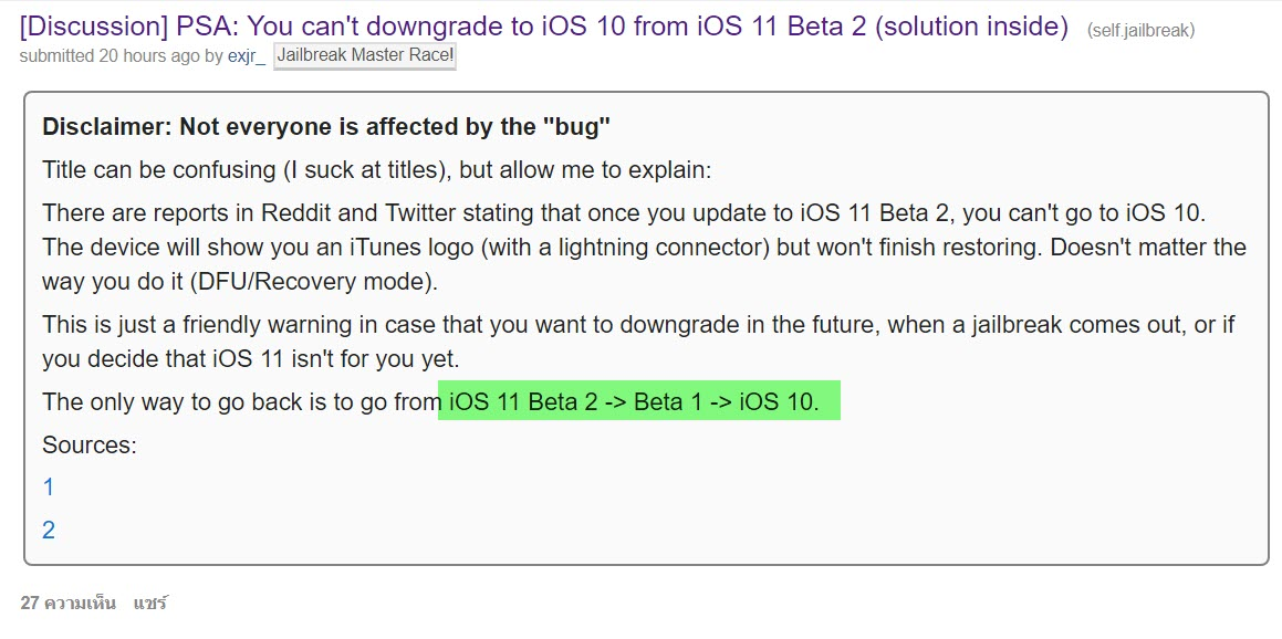 Ios11beta2 Downgrade 1 1
