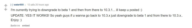 Ios11beta2 Downgrade 1 2