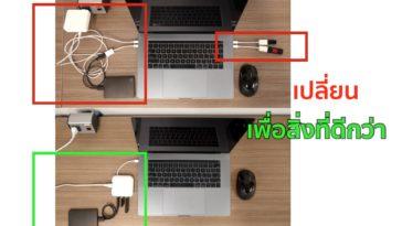 powerup macbook pro