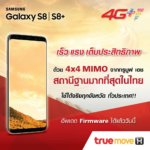 s8 4x4 mimo truemoveh launch