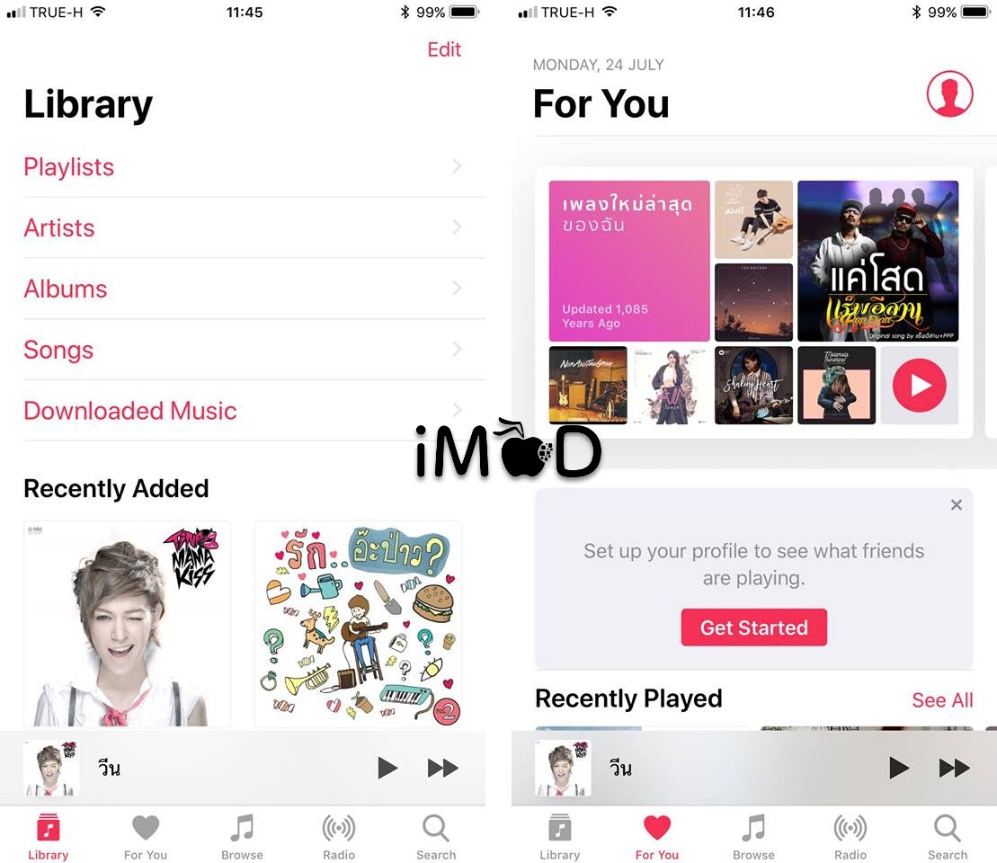 Applemusic Hidden Feature 1 1