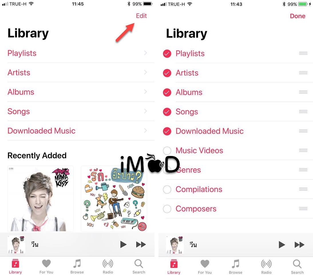 Applemusic Hidden Feature 1 5