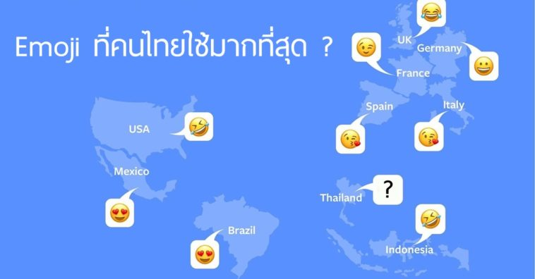 Happy World Emoji Day Cover