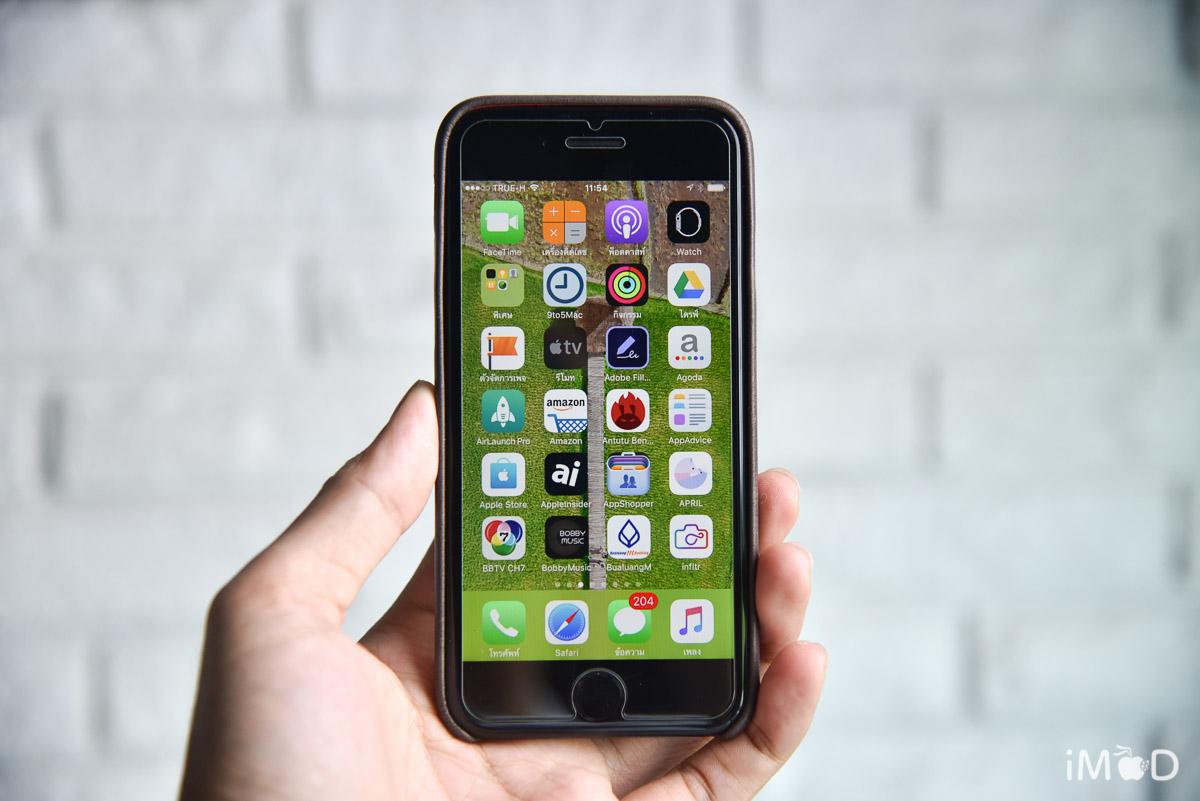 Hi Shield Leather Case Iphone7 19