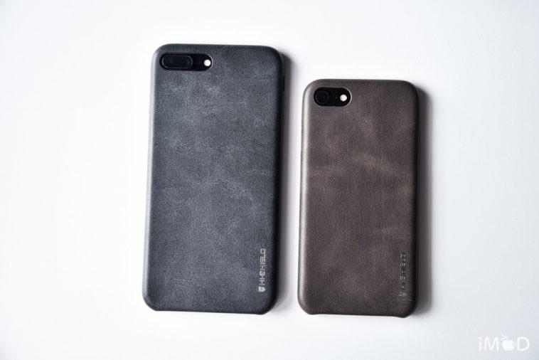 Hi Shield Leather Case Iphone7 24
