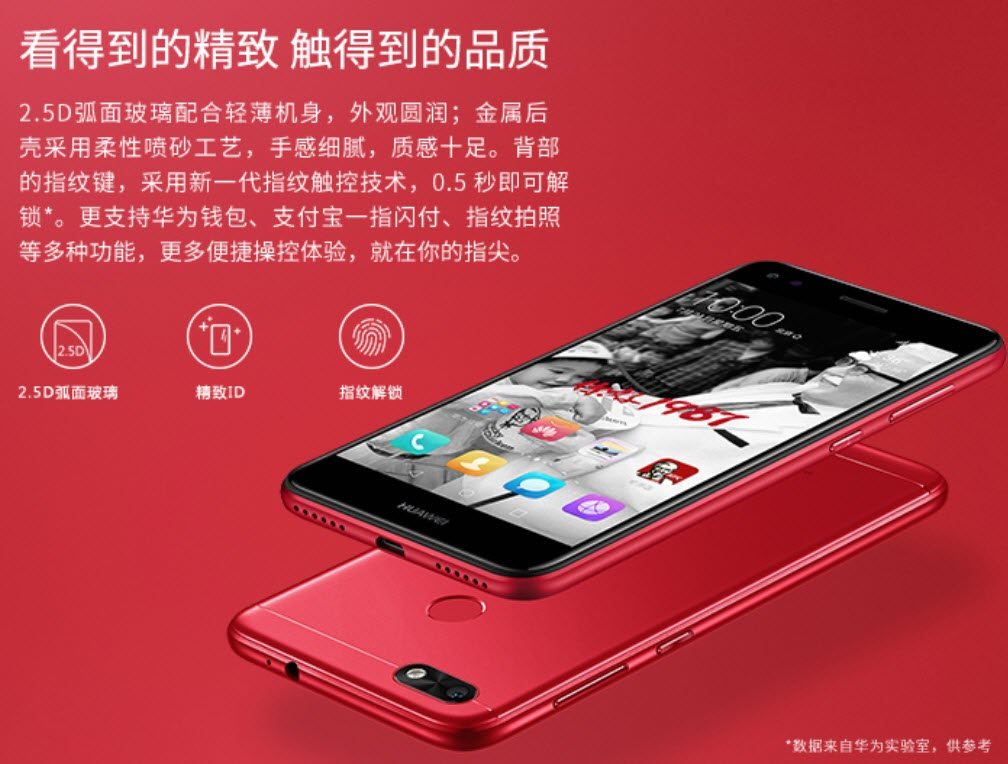 Huawei Kfc 1 3