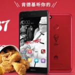 Huawei Kfc Cover 2