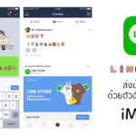 Line Text Cover