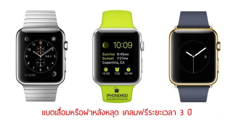 Types Of Apple Watch Cover