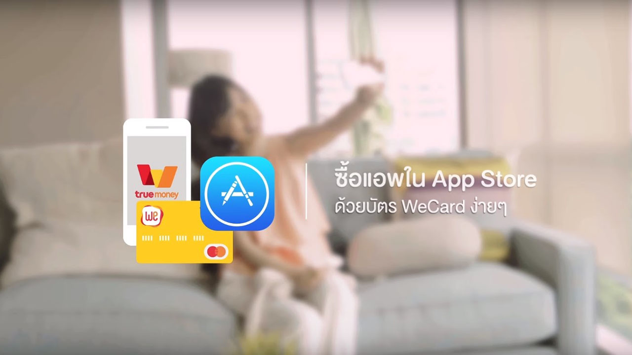 App 1 Wecard Cover2