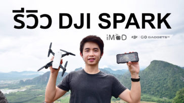 Dji Spark Review Cover Blog
