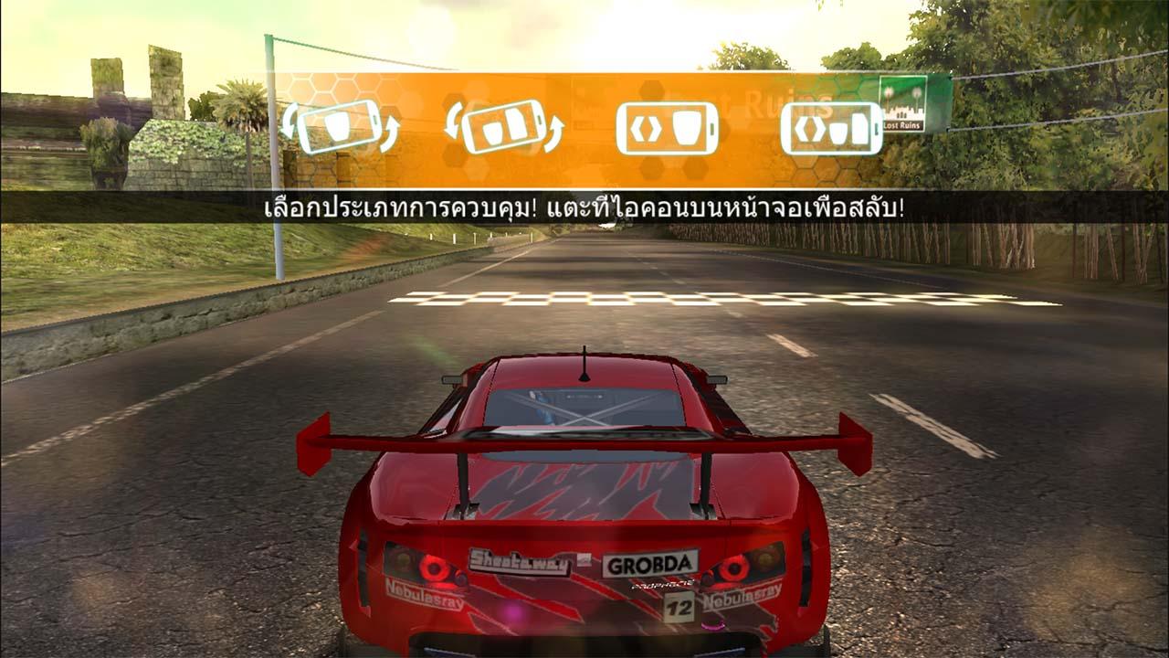Game Ridgeracer Setting1
