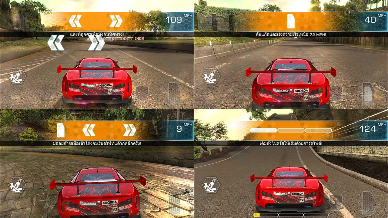 Game Ridgeracer Setting2
