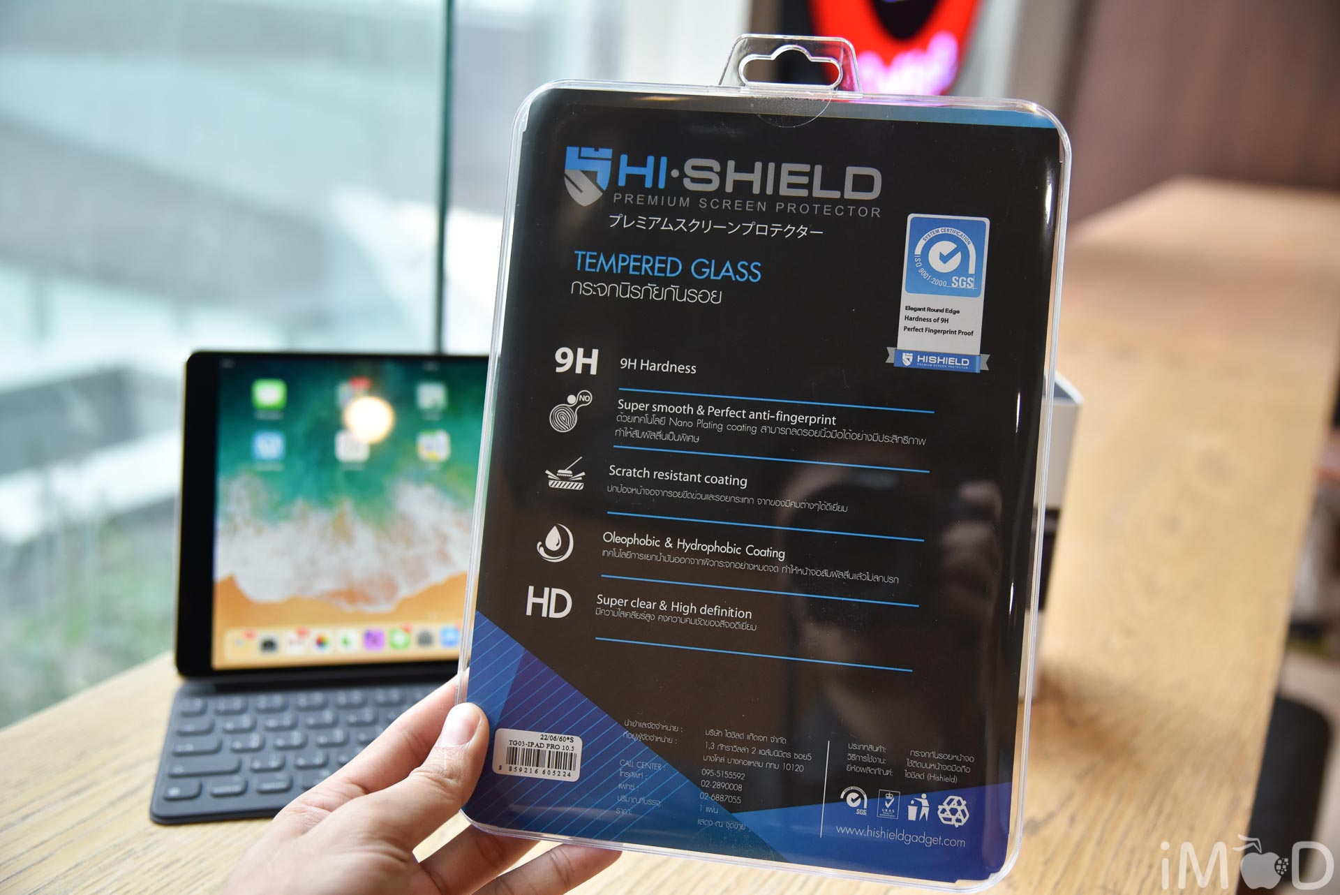 Hi Shield Ipad Pro 105 Inch Review 3008
