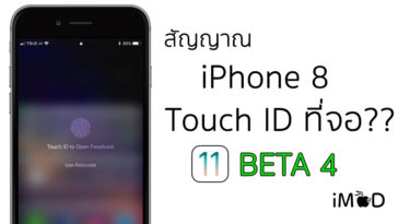 Ios11 Beta4 Touchid