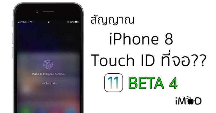 Ios11 Beta4 Touchid
