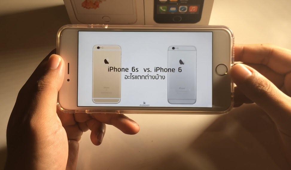 Iphone6 6s 1 1