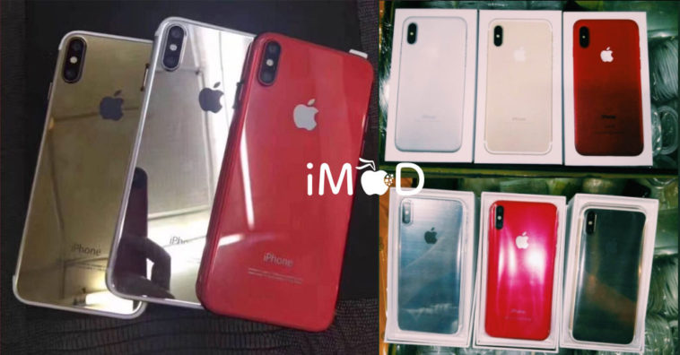 Iphone8 Glass Chaina Clone Cover