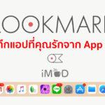 Lookmark