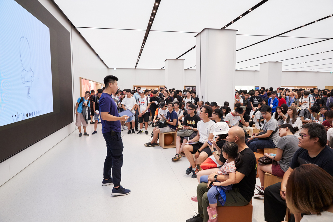Nso Taipei Opening Today At Apple