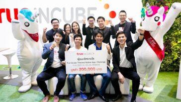 True Incube Winner 2017