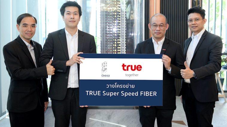 True Super Speed Fiber 1gbps