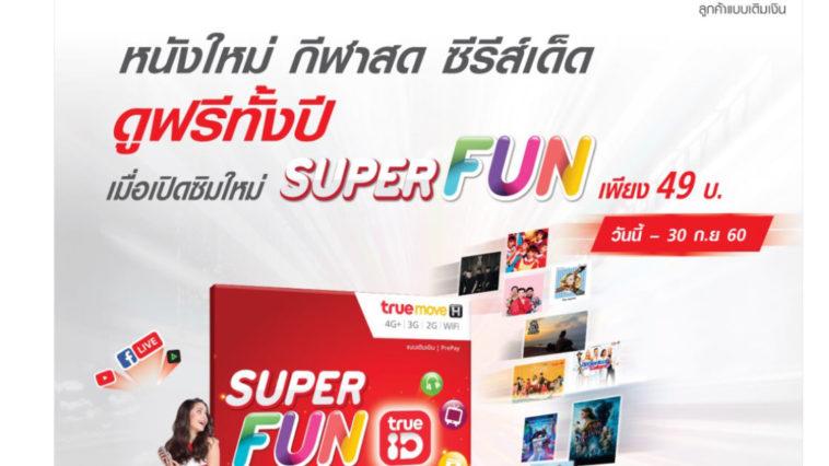 Truemove H Super Fun Prepaid Sim Cover