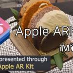 Arkit Food Ordering