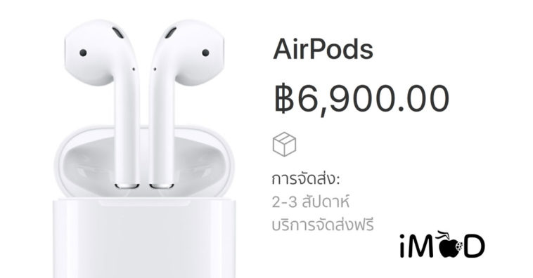 Airpods Shipdate 2