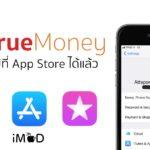 App Store Truemoney Banner
