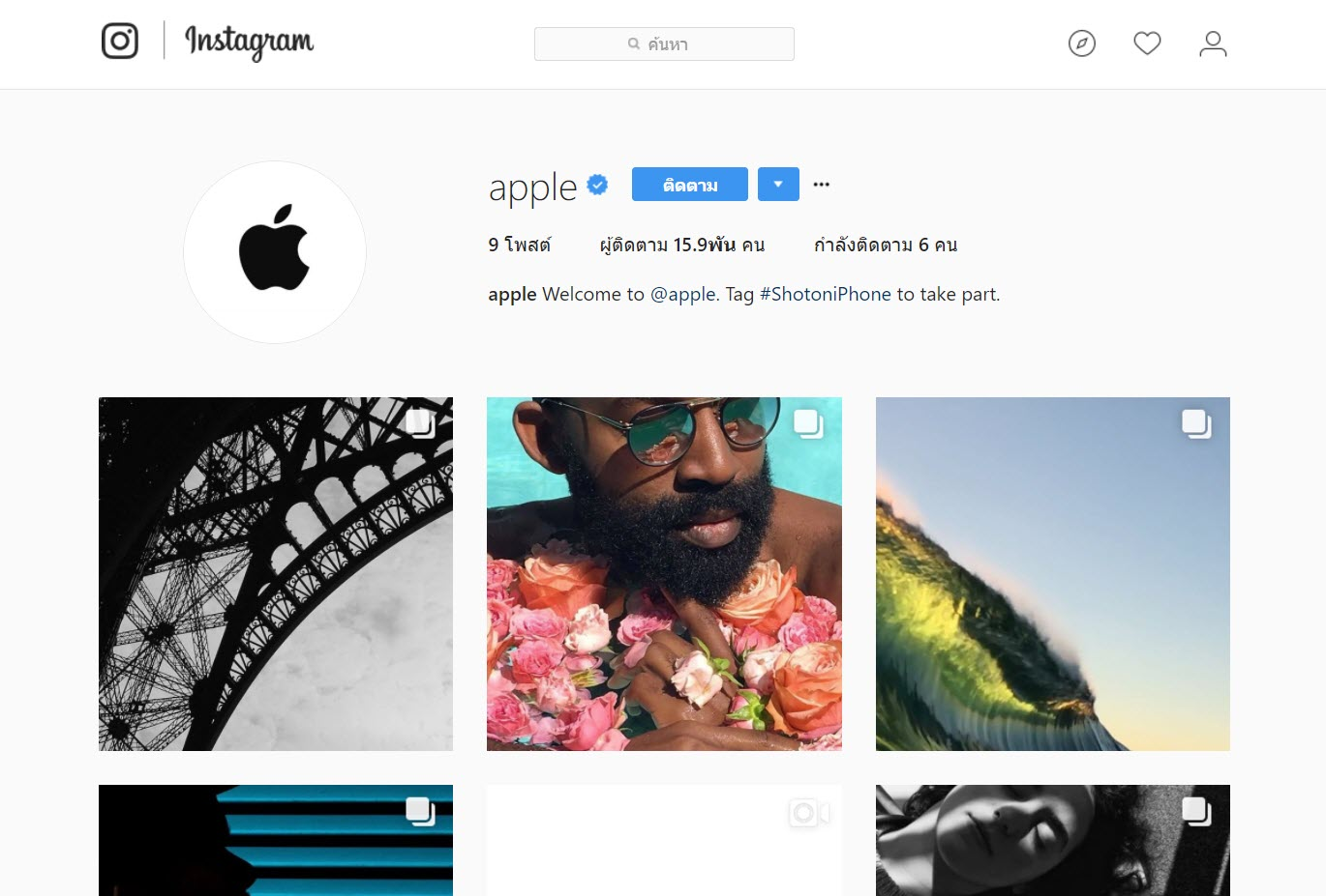 Apple Instagram Official 1 1