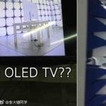 Apple Oled Tv Leaks