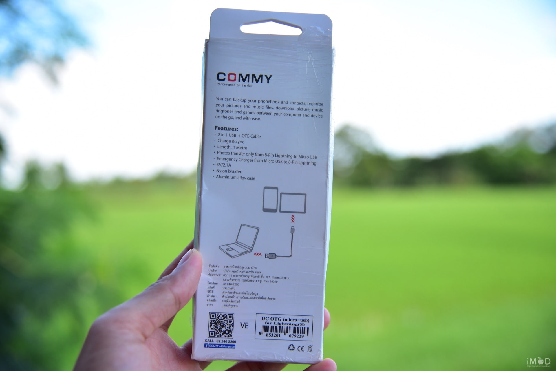 Commy Otg Micro Usb To Lightning 43