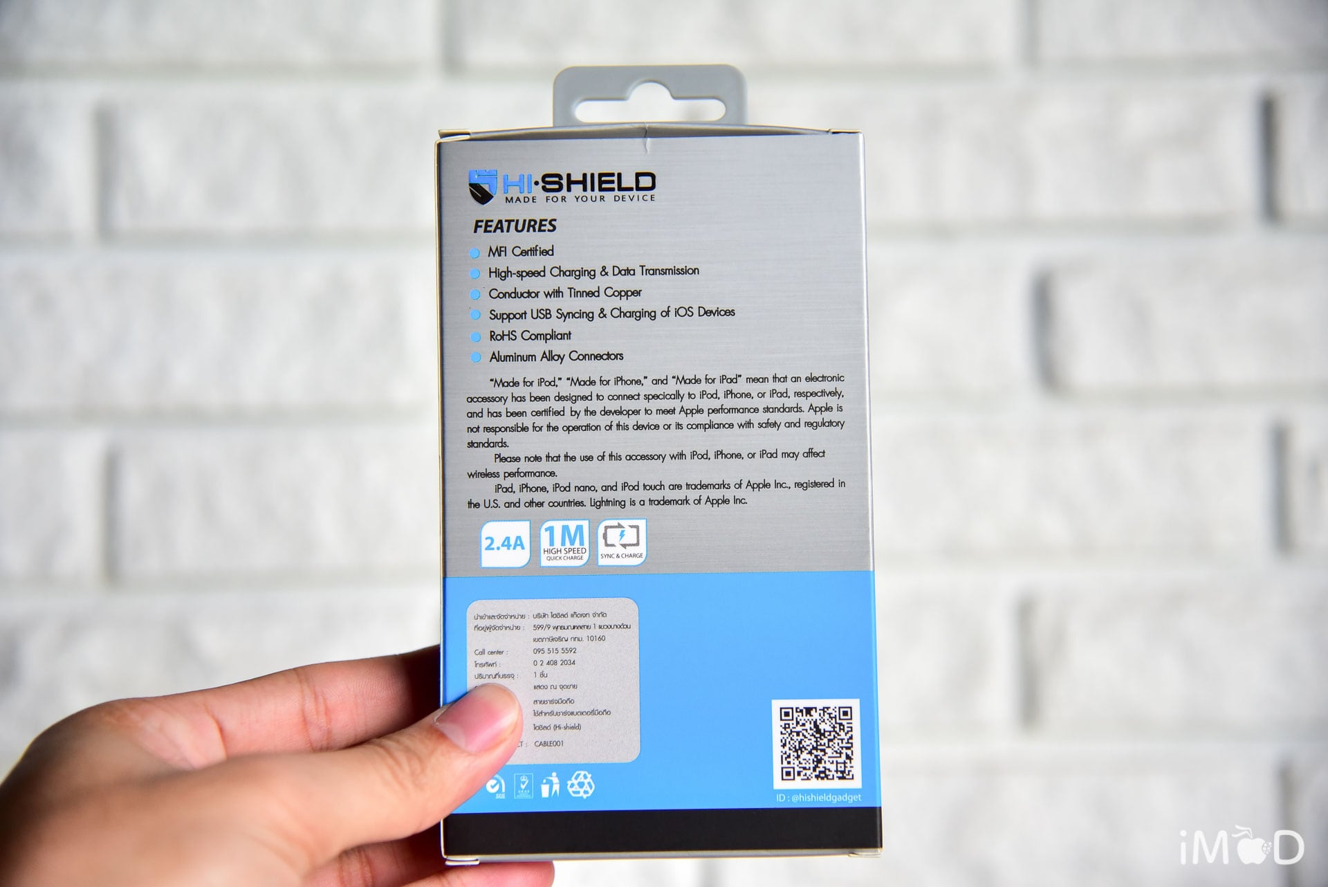 Hi Shield Sync Charge Lightning Cable 3