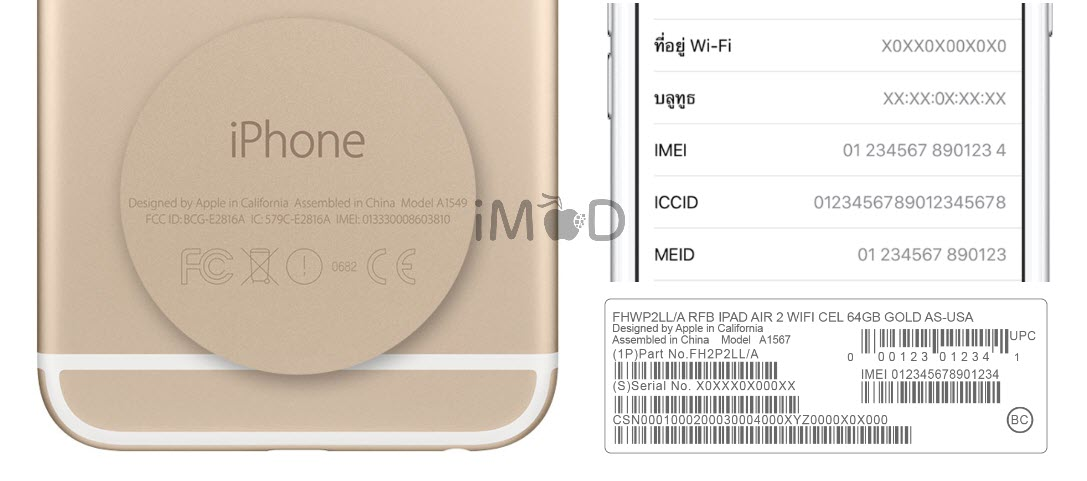 Imei Iphone Check 1