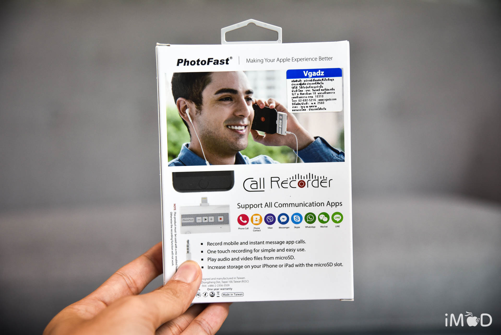 Photofast Call Recorder Review 4423