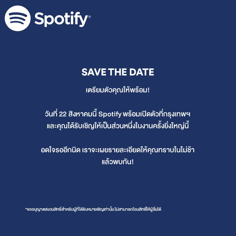 Spotify In Thailand