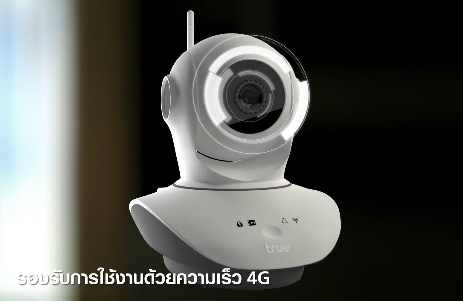 True Iot 4g Cctv 1 2