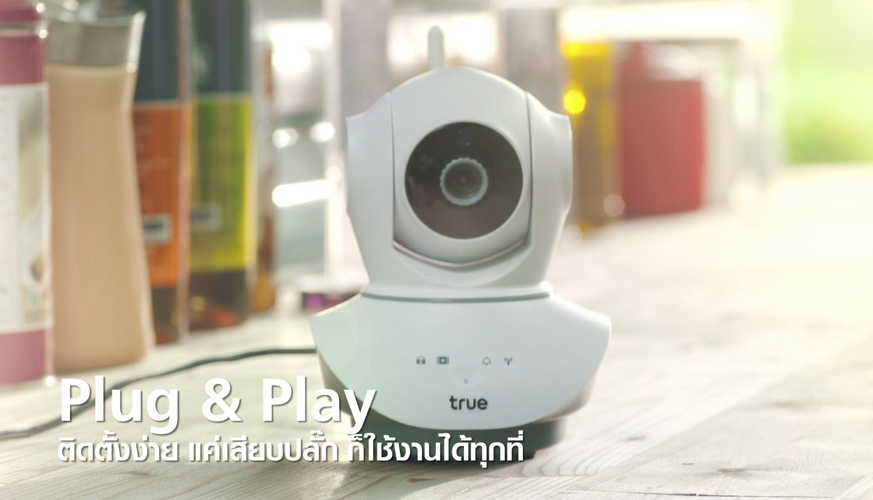 True Iot 4g Cctv 1 3