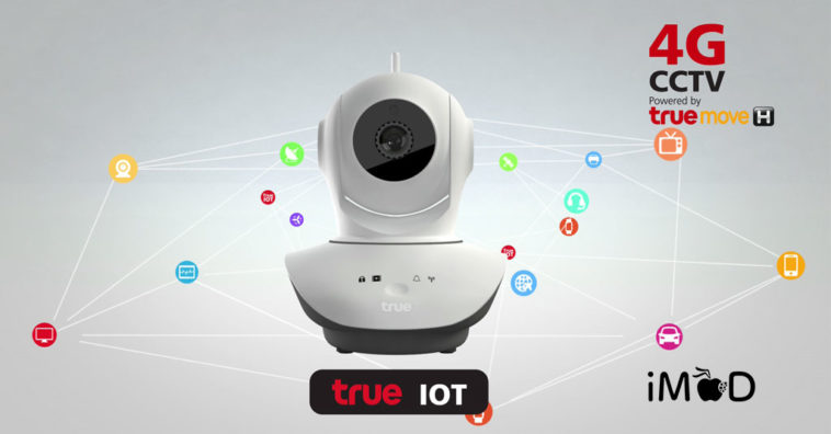 True Iot 4g Cctv