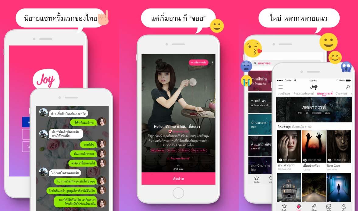 App Joylada Content1