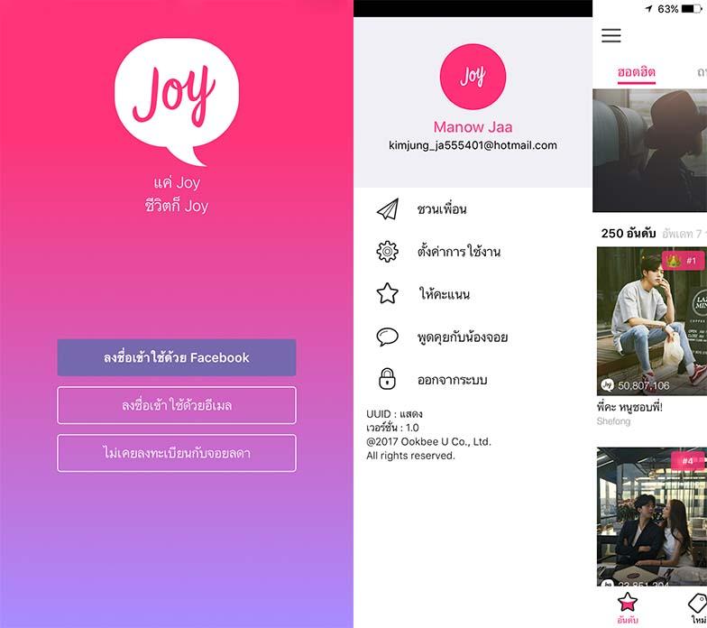 App Joylada Set2