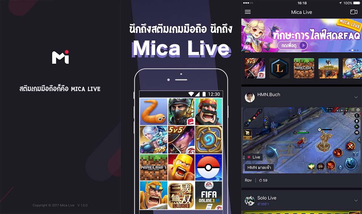 App Micalive Content1