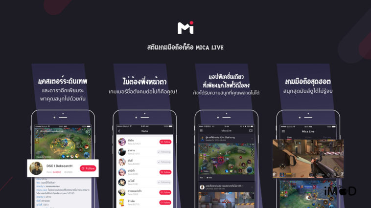 App Micalive Cover