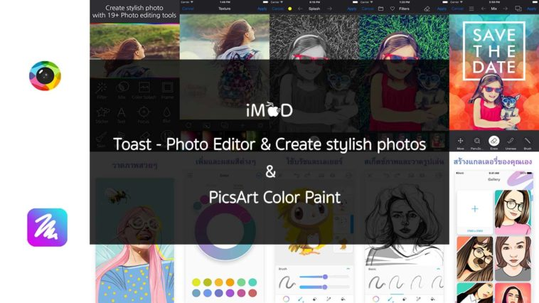 App Toast&picsartcolorpaint Cover