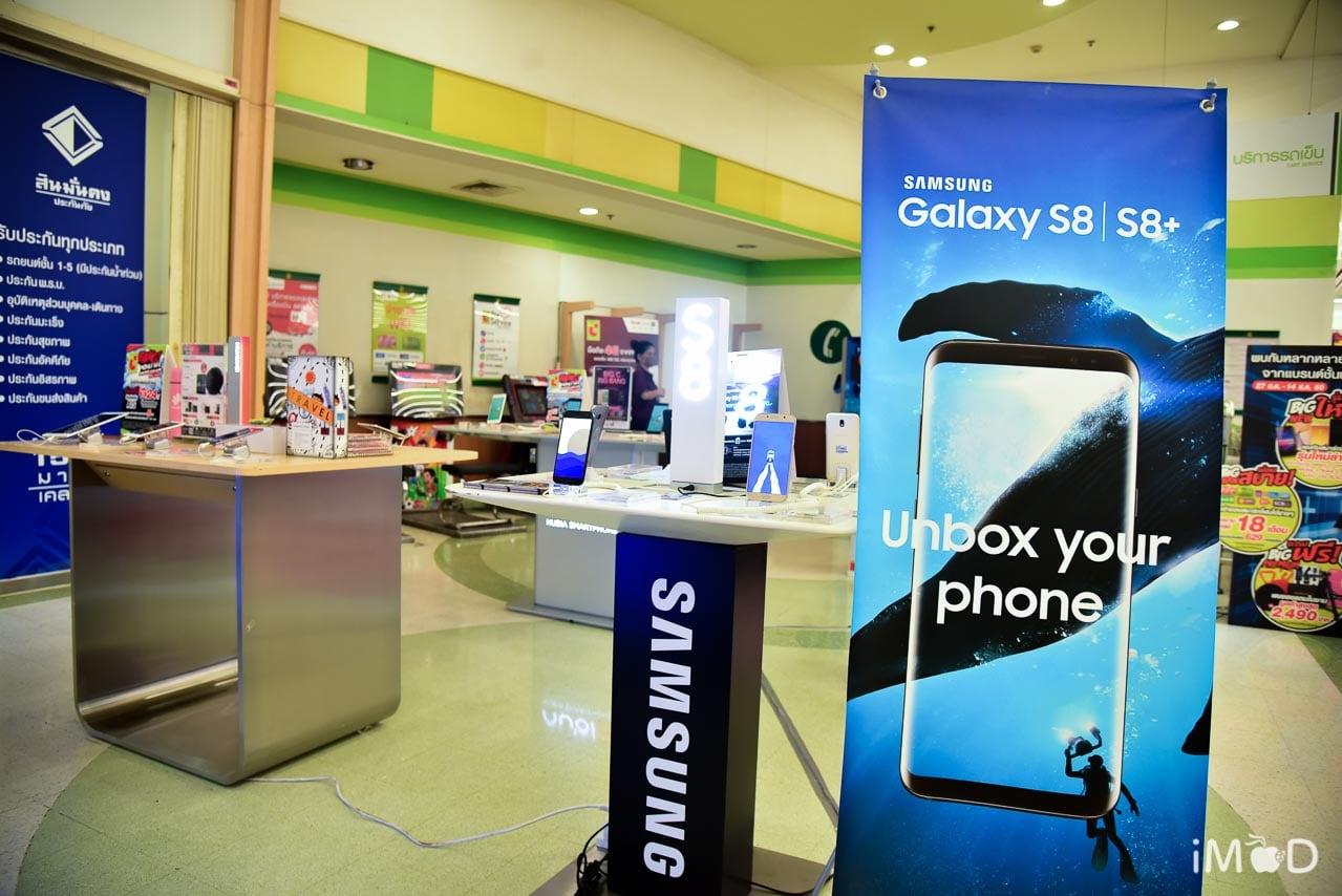 Big C Big Bang Mobile Expo 2017 98