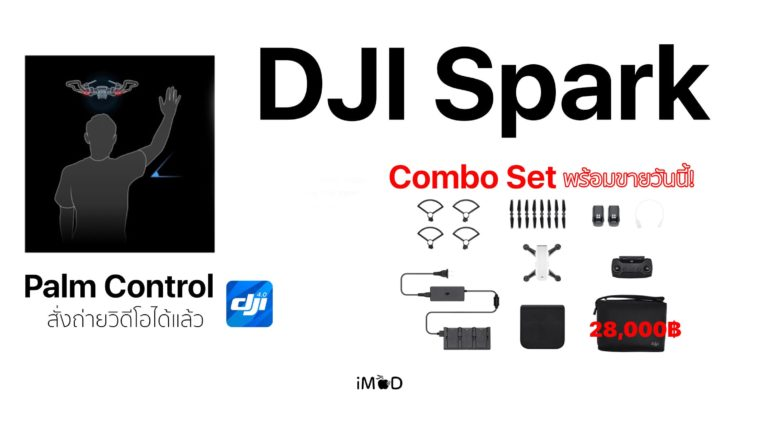 Dji Spark Palm Control Video Record 2