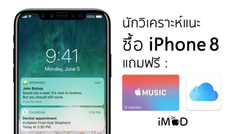 Iphone 8 Apple Music Icloud Bundle