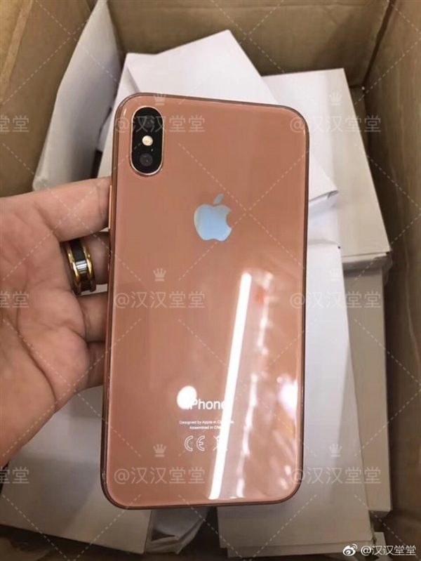 Iphone 8 Copper Gold 1 2