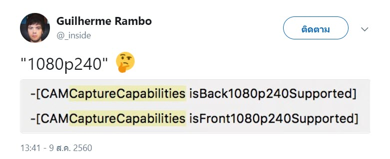 Iphone 8 Homepod Firmware Cam 1 1
